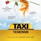 """Giovedì 3 Settembre, presentazione del """"Cartellone Autunnale"""" e proiezione del film """"Taxi Teheran"""" al Cinema il Nuovo"""