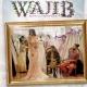 """Proiezione del film """"Wajib – Invito al matrimonio"""" di Annemarie Jacir – Mercoledì 8 Agosto ore 21.30 all'Arena del Porto Mirabello"""