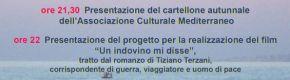 La fabbrica degli italiani, Iniziativa con Emilio Gentile
