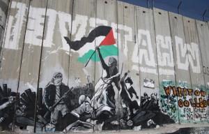 Palestina, Betlemme: il Muro israeliano (2012) (foto Giovanna Dell'Amico)