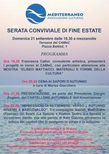Locandina serata conviviale 21 Settembre 2014