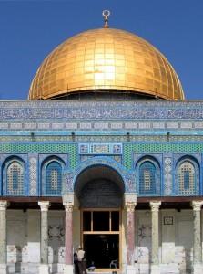 Gerusalemme, la Cupola della Roccia    (2005)    (foto Giorgio Pagano)