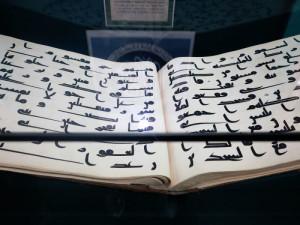 Tashkent, Museo-Biblioteca Moyie Mubarek, il Corano di Osman     (2017)    (foto Giorgio Pagano)