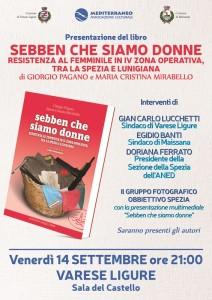 Invito a Varese